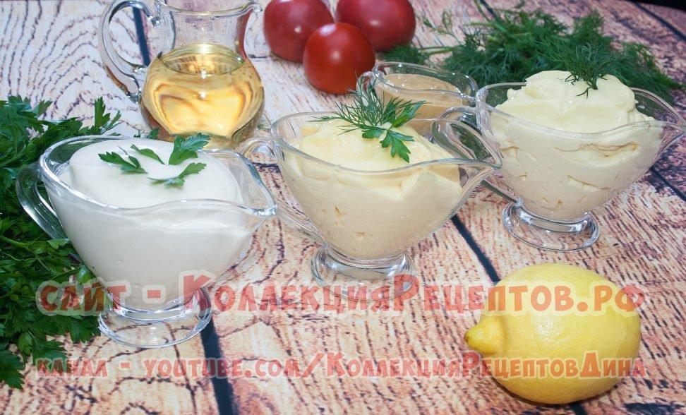 Майонез рецепт в домашних условиях 158