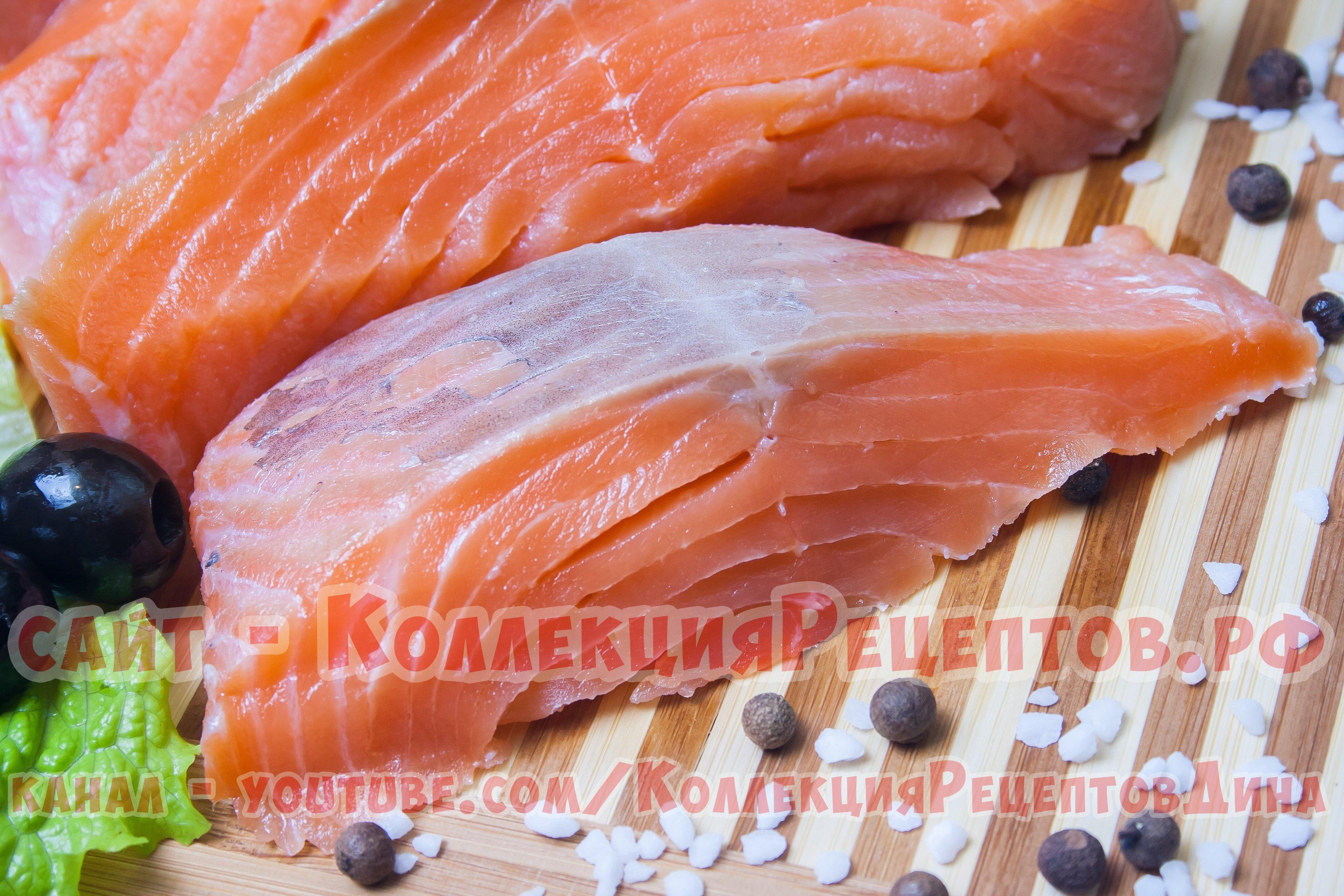 Как засолить красную рыбу в домашних условиях вкусно и