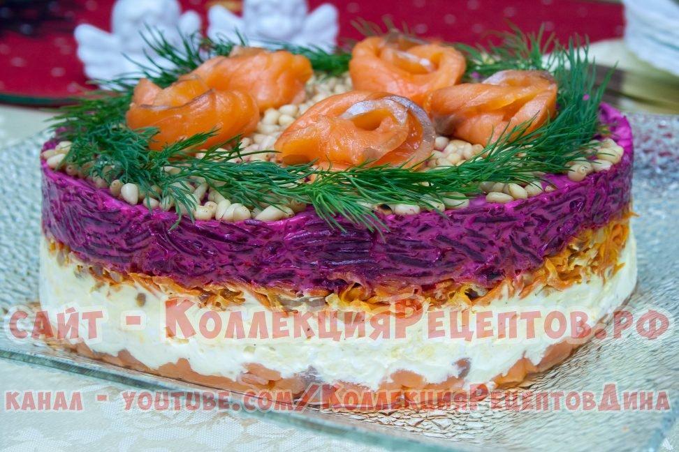 салаты на праздничный стол с фото