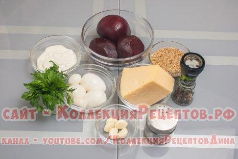 салат из свеклы рецепты