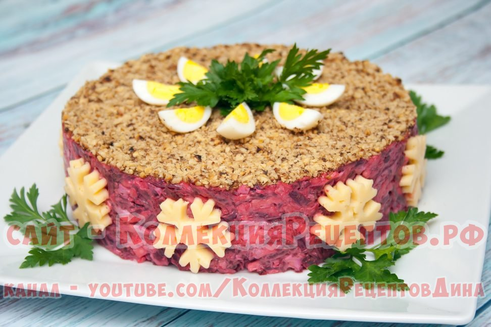 салат из свеклы рецепт с фото