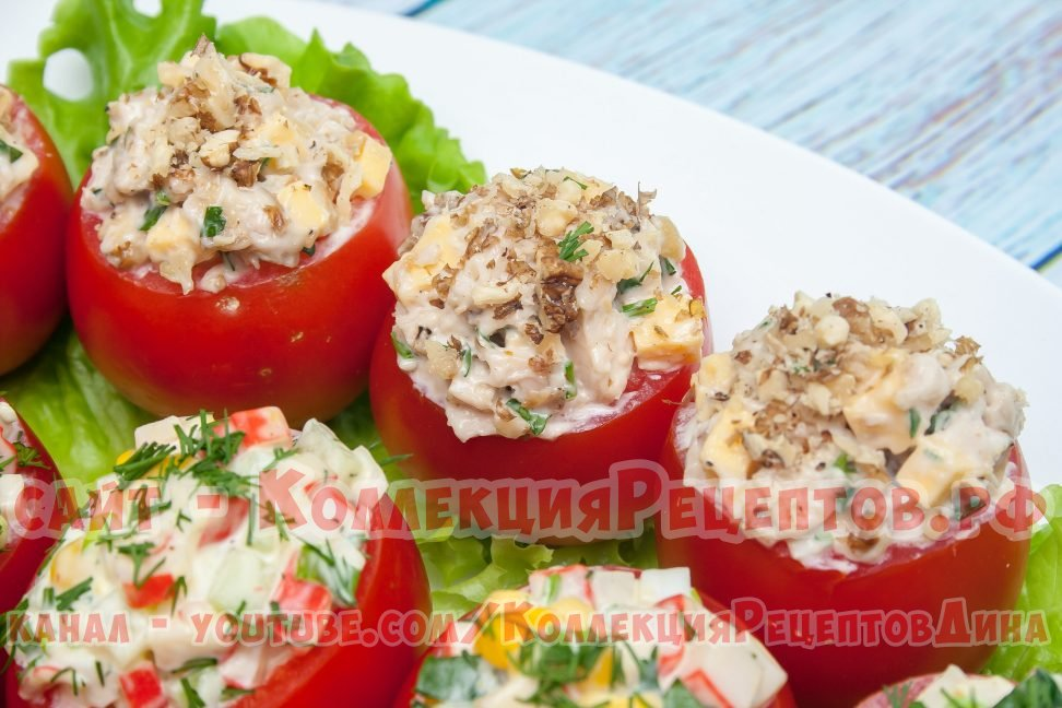 Праздничная закуска фаршированные помидоры 3 вкусных рецепта
