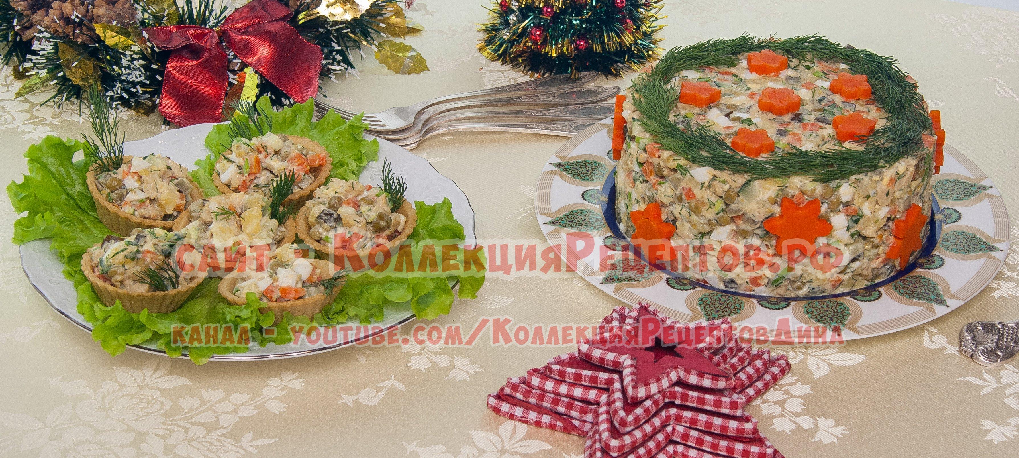 Рецепты оливье с куриной грудкой рецепт пошагово