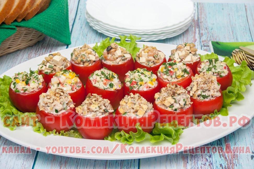 праздничные закуски рецепты с фото
