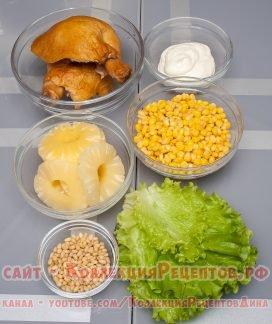 рецепт салата с кукурузой