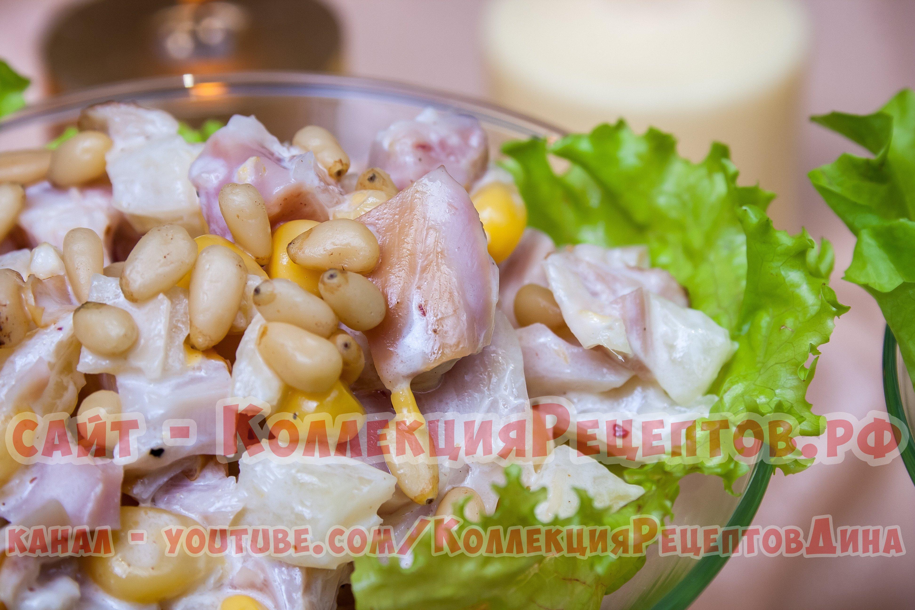 Нежный салат с рецепт пошагово
