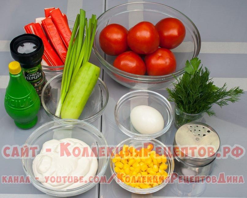 фаршированные помидоры рецепты с фото