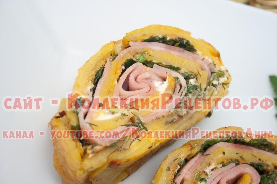 картофельный рулет рецепт с фото