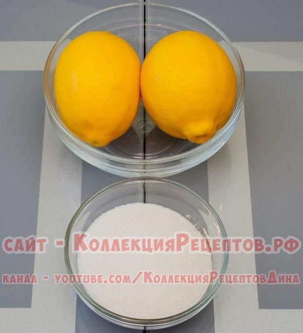 лимонная пропитка для бисквита