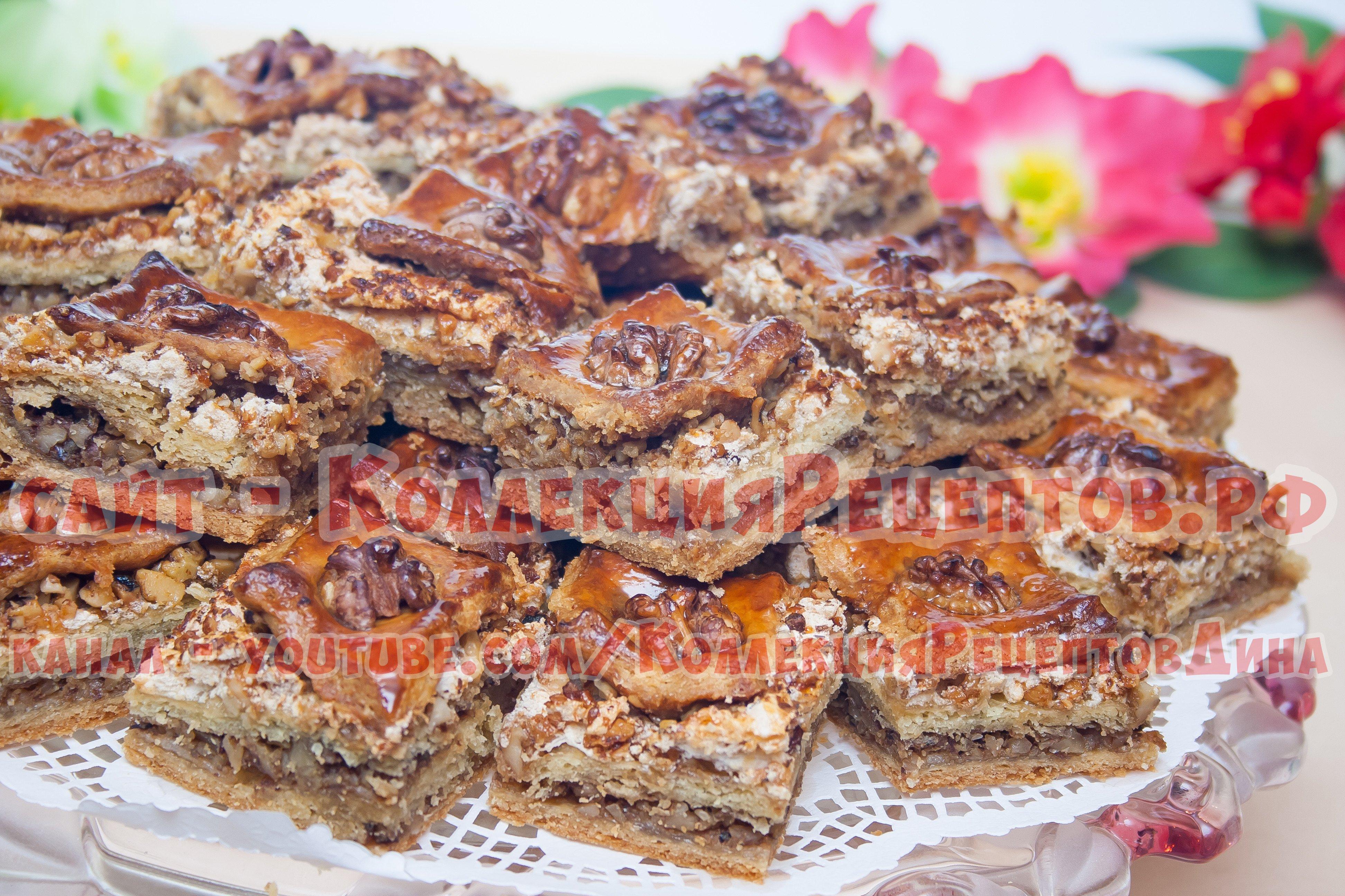 пахлавы с и с медом орехами фото рецепт