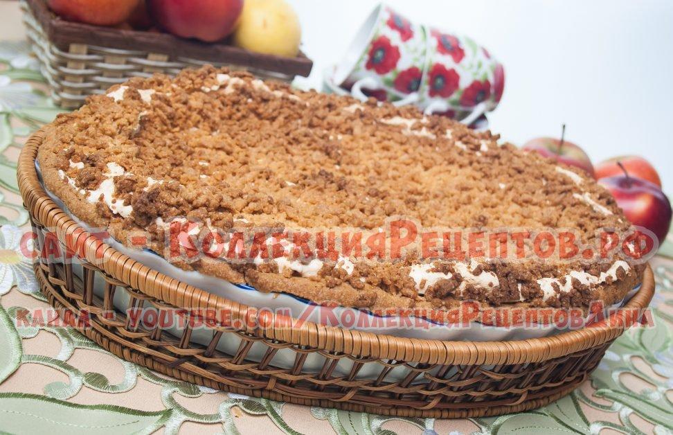 пироги из песочного теста рецепты с фото