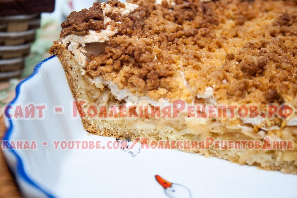 пироги с песочного теста фото