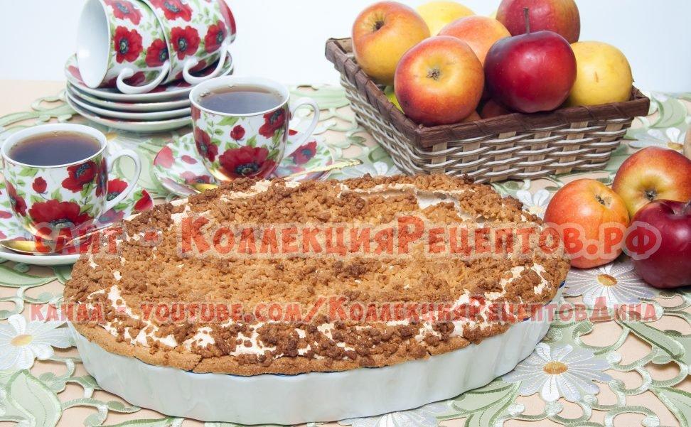 пирог с яблоками духовке рецепт с фото