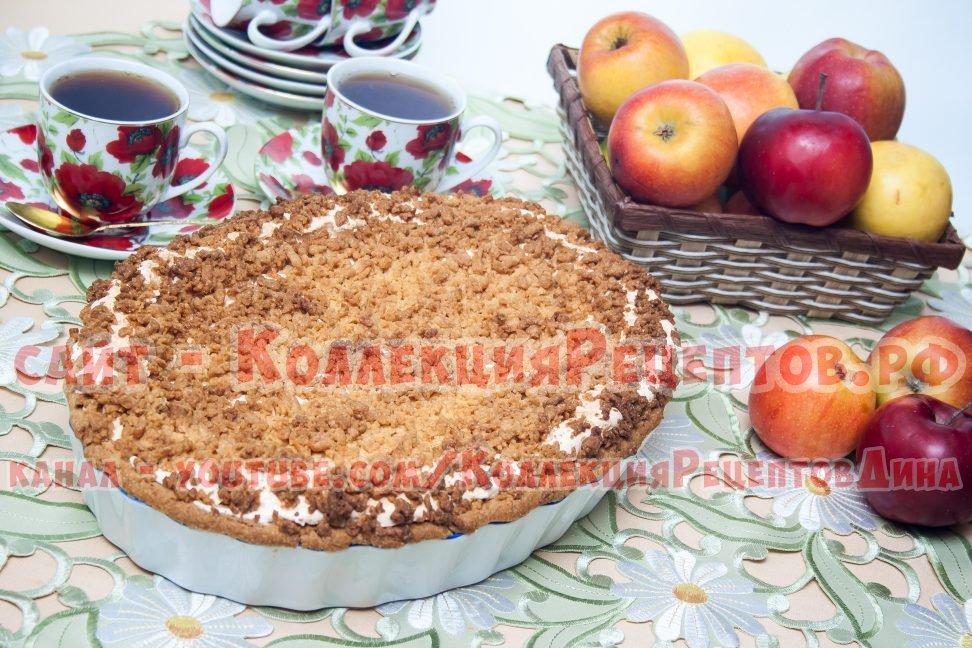 пирог с яблоками пошагово