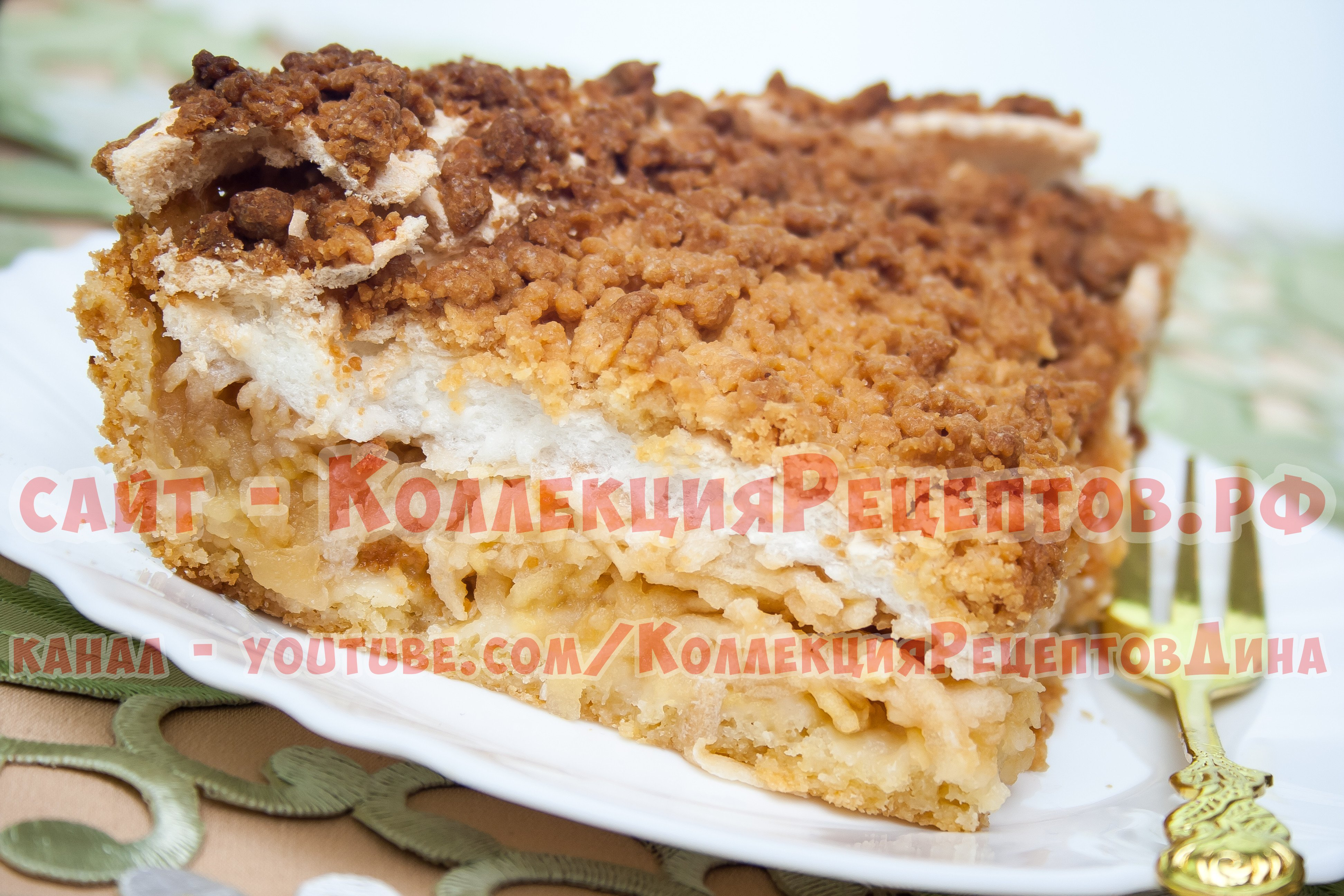Яблочный пирог рецепт песочное тесто пошагово в