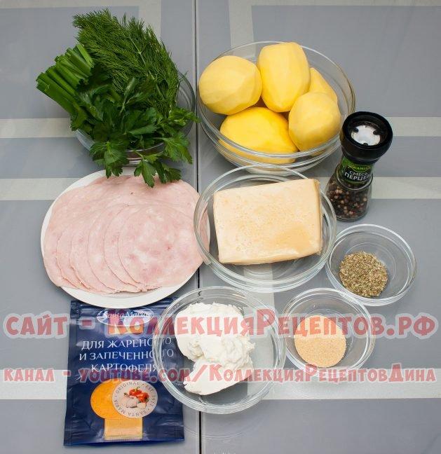 рецепт картофельного рулета