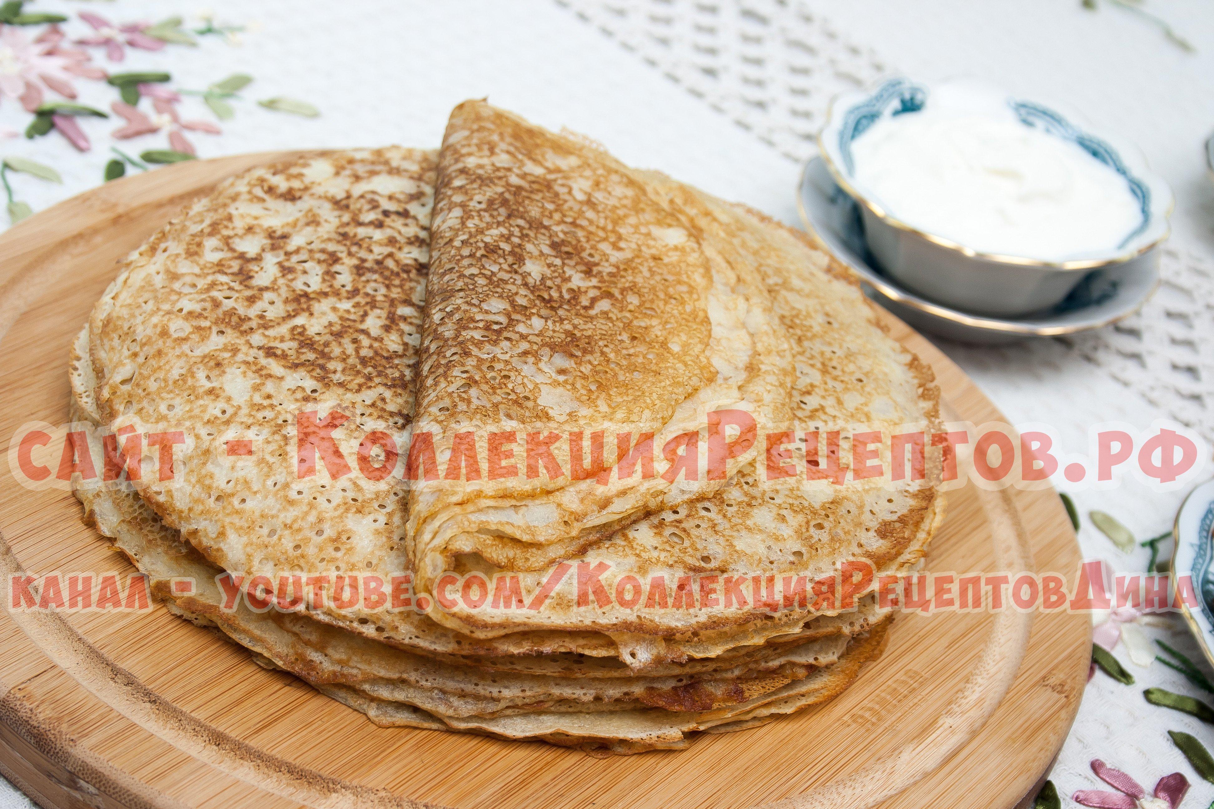 Тонкие блины с дырочками на молоке с дрожжами рецепт пошагово в