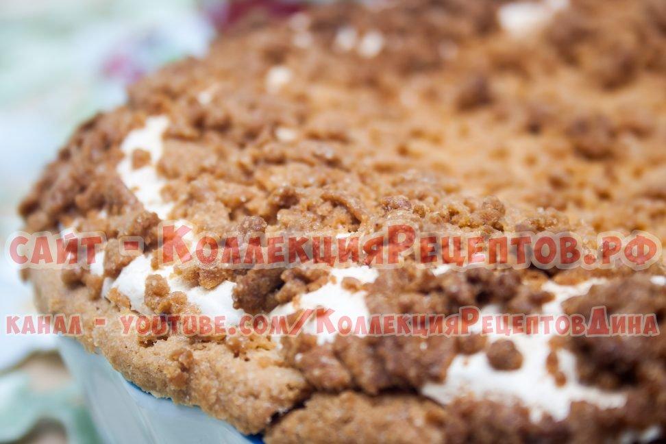 фото пирога с яблоками в духовке