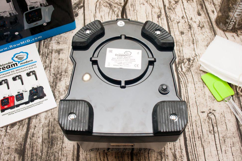 Вентиляция и кнопка перезапуска блендера RawMid Dream Modern 2 BDM-06