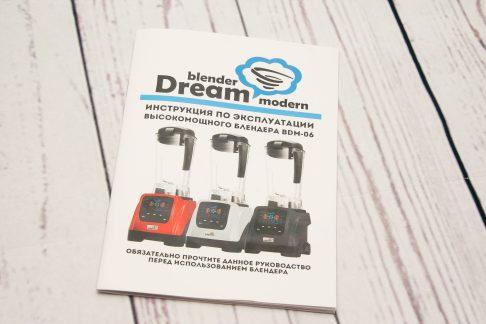 Инструкция блендера RawMid Dream Modern 2 BDM-06