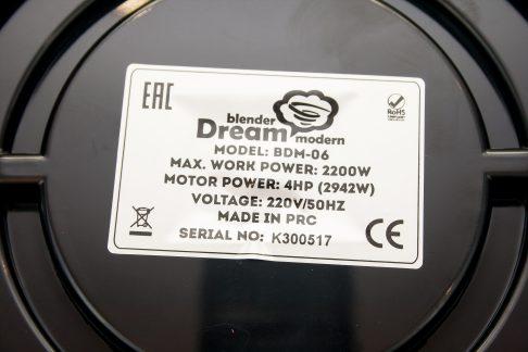 Мощный блендер RawMid Dream Modern 2 BDM-06