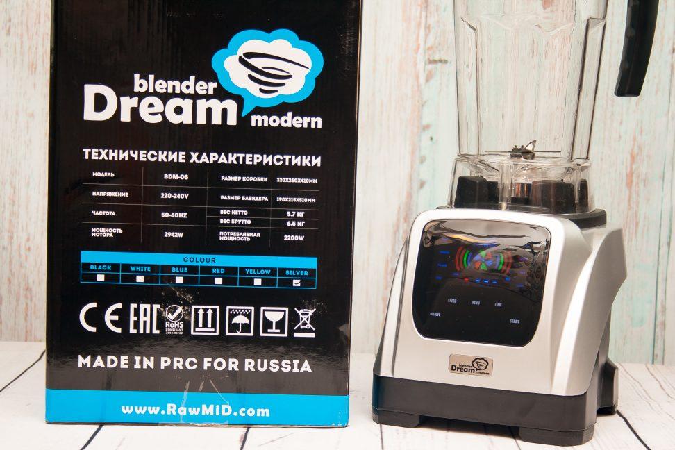 Технические характеристики блендера RawMid Dream Modern 2 BDM-06