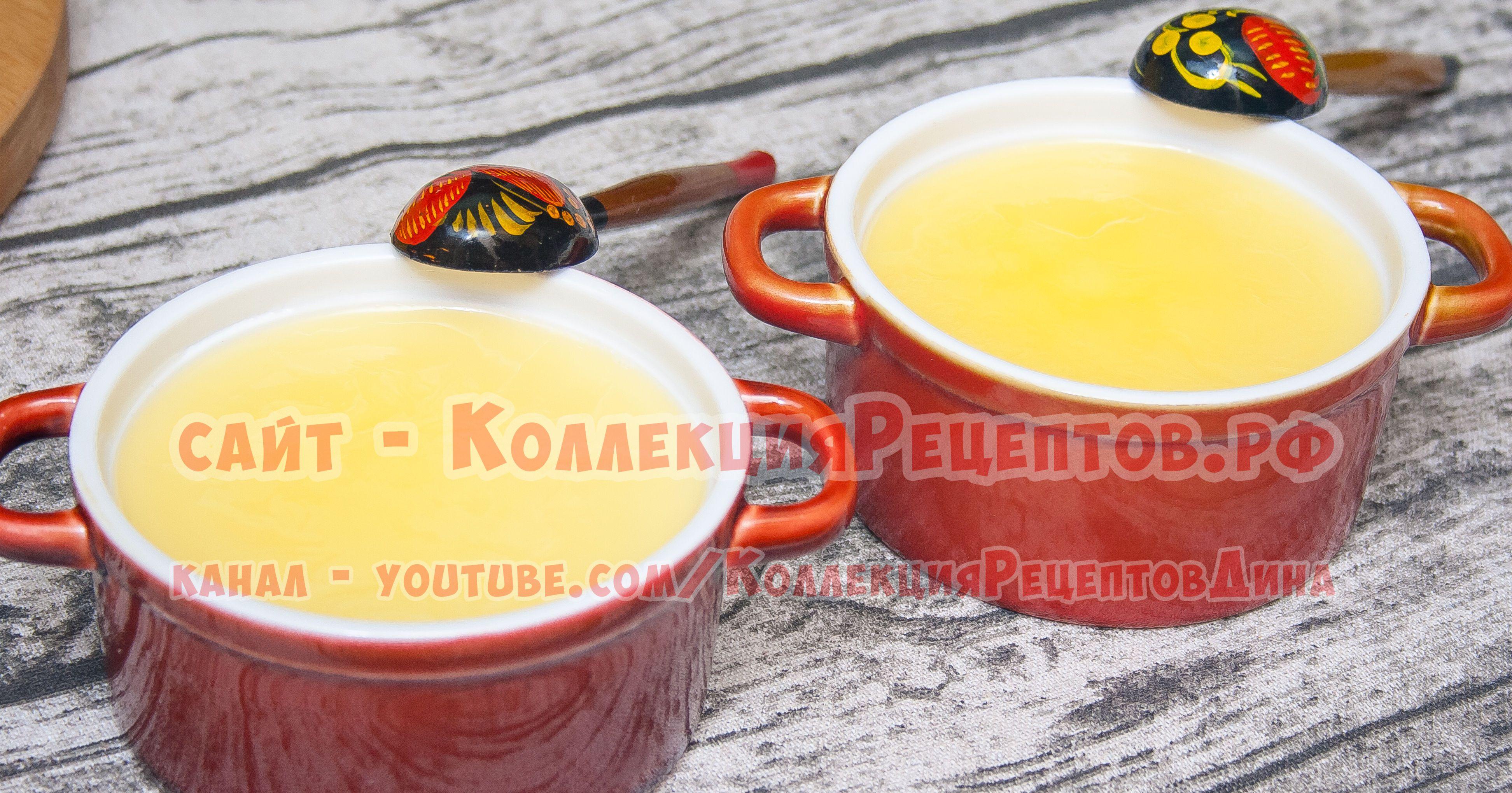 Топлёное масло в домашних условиях фото 445