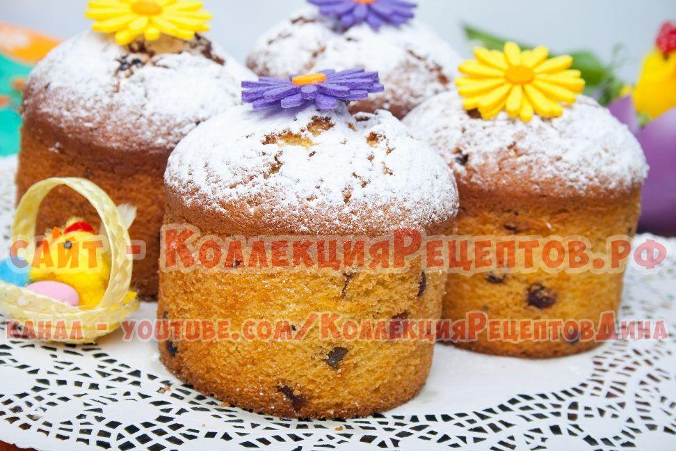 Кулич пасхальный рецепты с сухими дрожжами фото пошагово