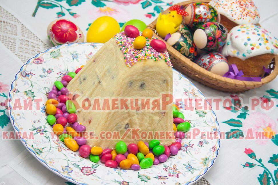 Пасха рецепт пошагово со сметаной