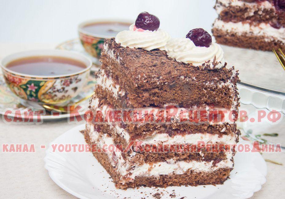 торт черный лес классический