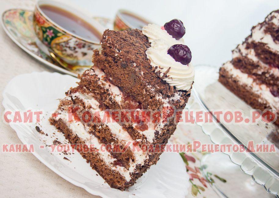 черный лес торт рецепт с фото пошагово