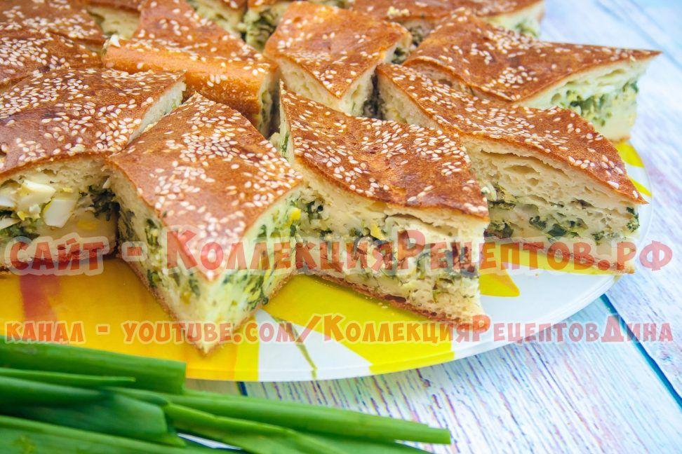 Заливной пирог с зеленым луком и яйцом, рецепт вкусного теста на кефире