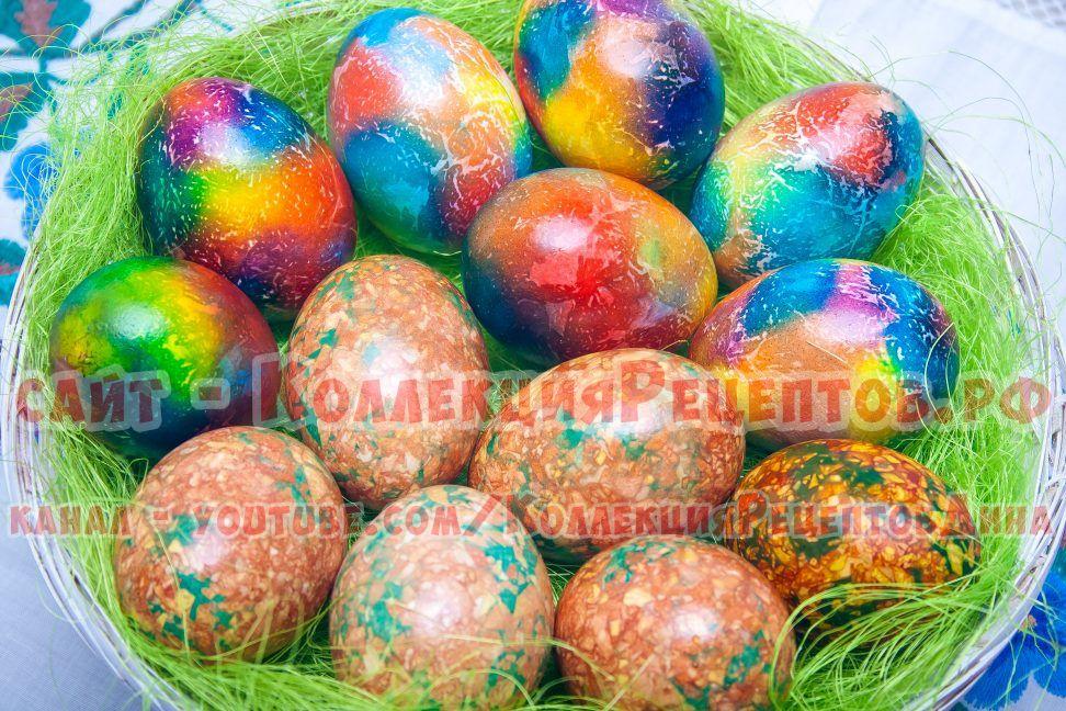 Как покрасить яйца на Пасху - 2 интересных способа
