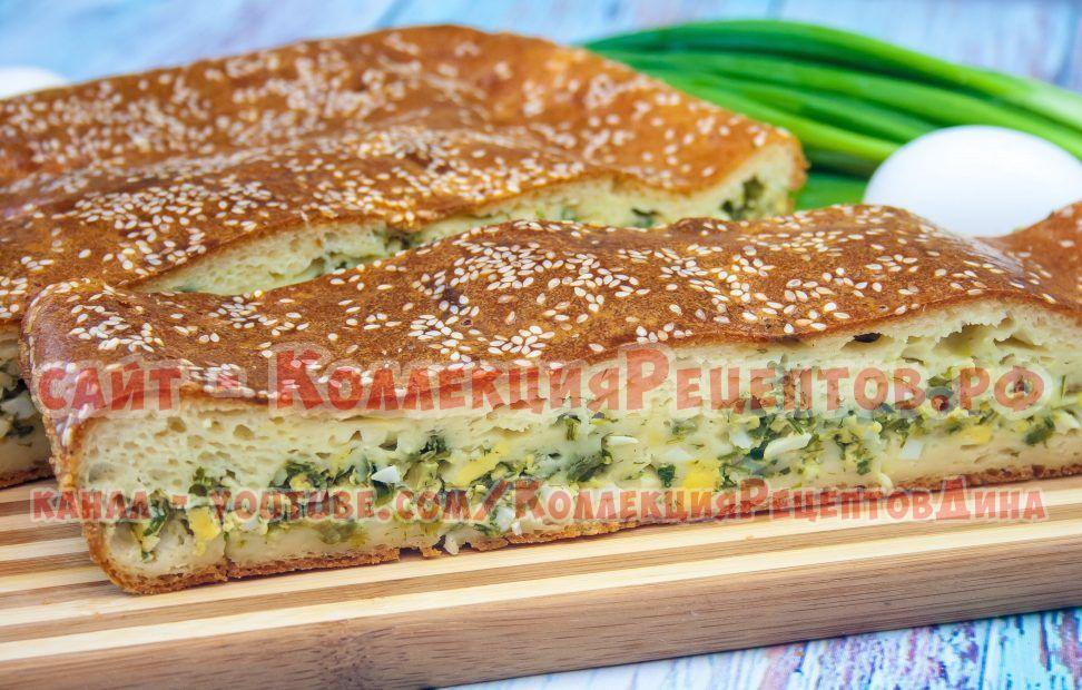 заливной пирог на кефире с луком