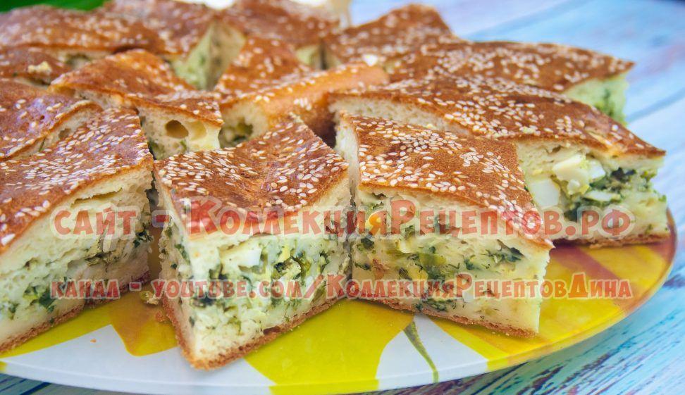заливные пироги в духовке рецепты с фото