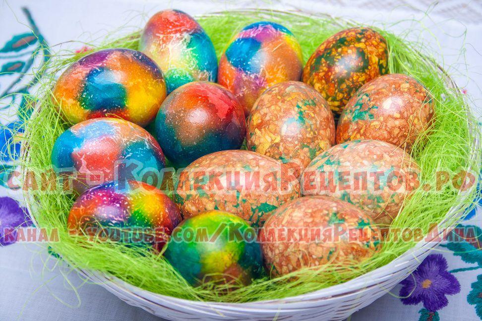 как покрасить мраморные яйца на пасху