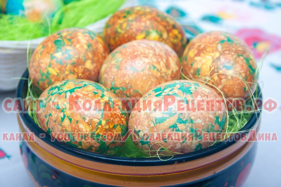 мраморные яйца на пасху с зеленкой рецепт