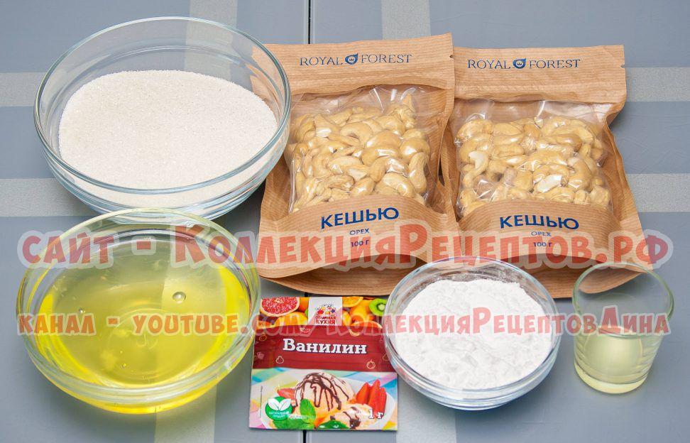 рецепт киевского торта в домашних условиях пошагово
