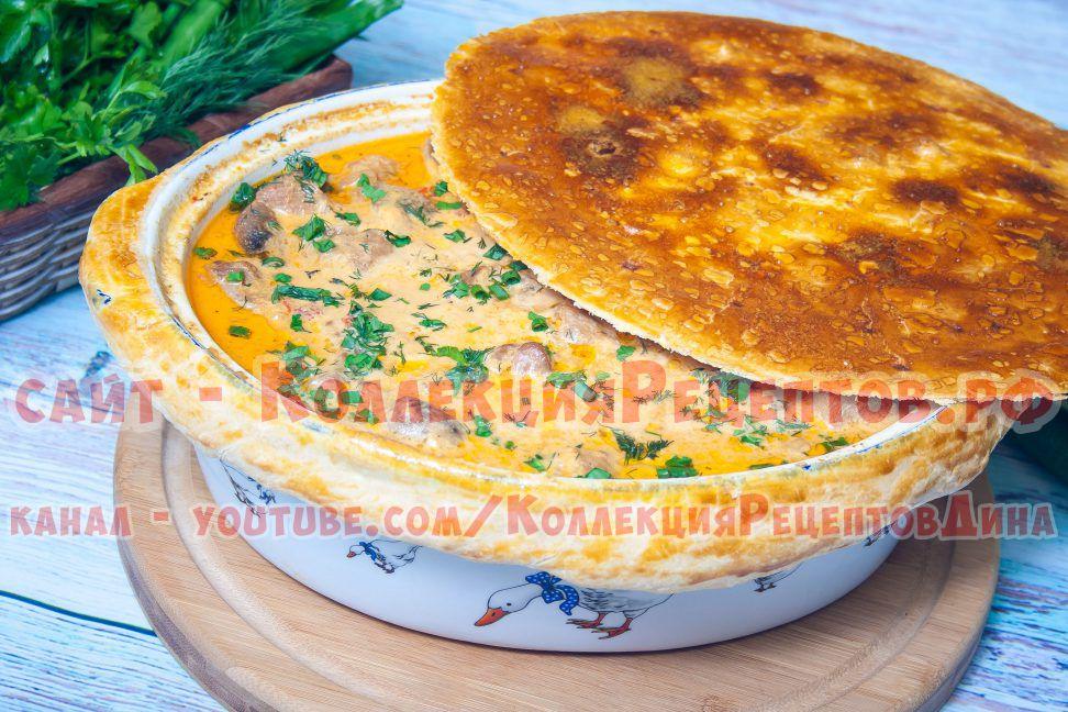 Вкусная свинина с овощами и грибами в сливочном соусе