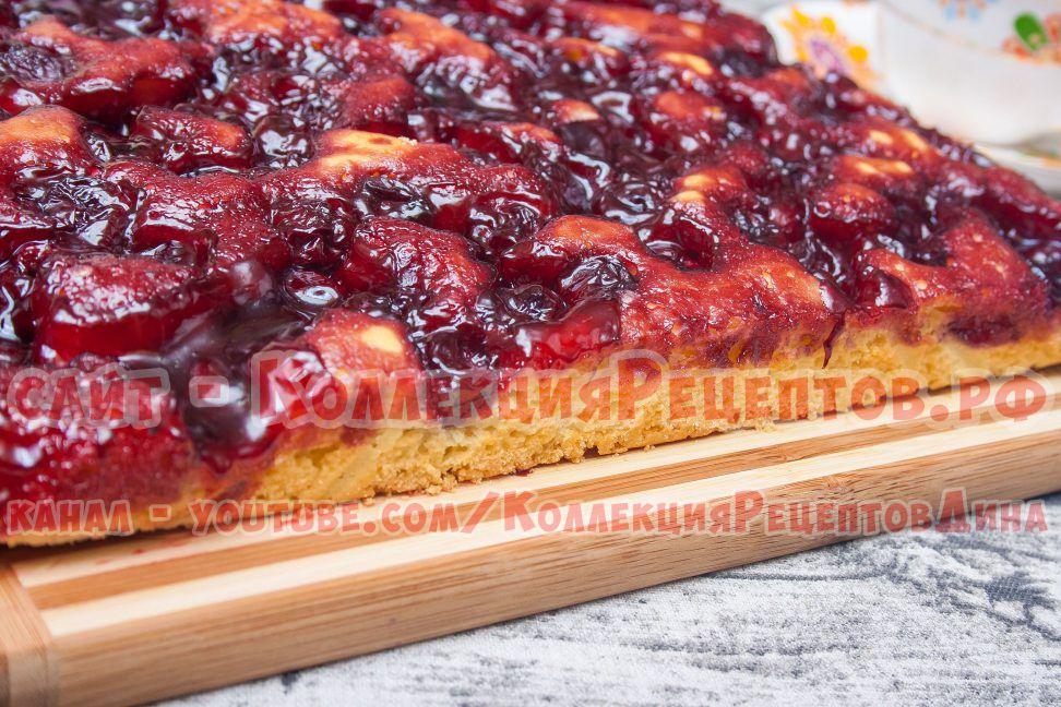 пироги фото