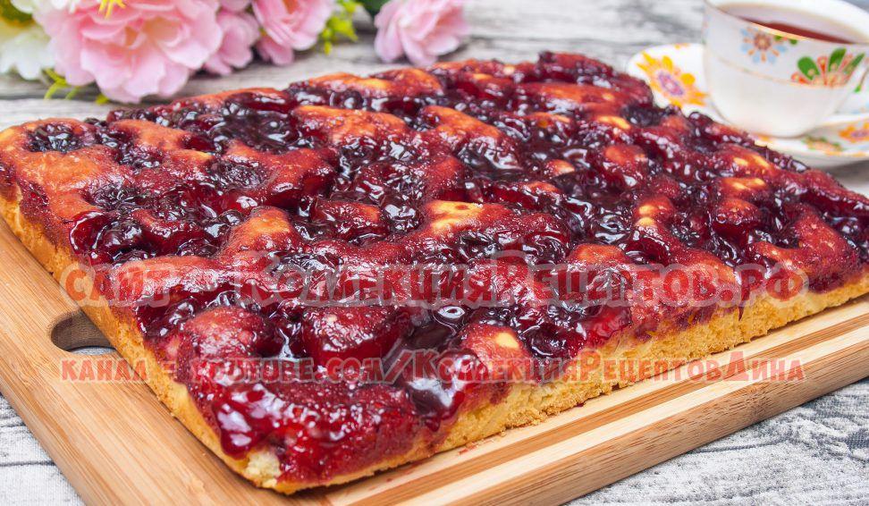 пирог в духовке фото