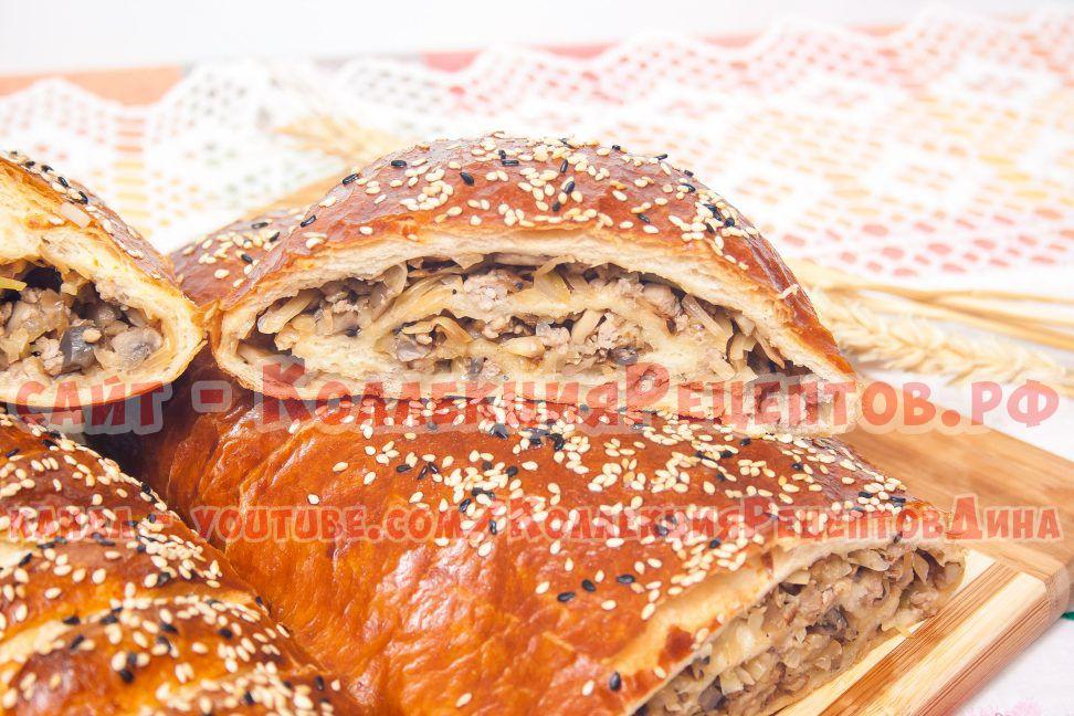пирог с грибами рецепт с фото