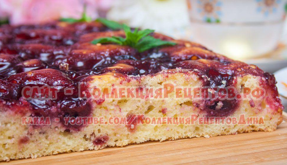 рецепт пирогов пошагово