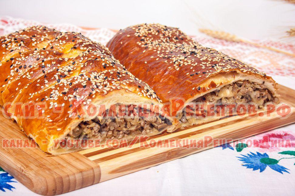 слоеные пироги рецепты