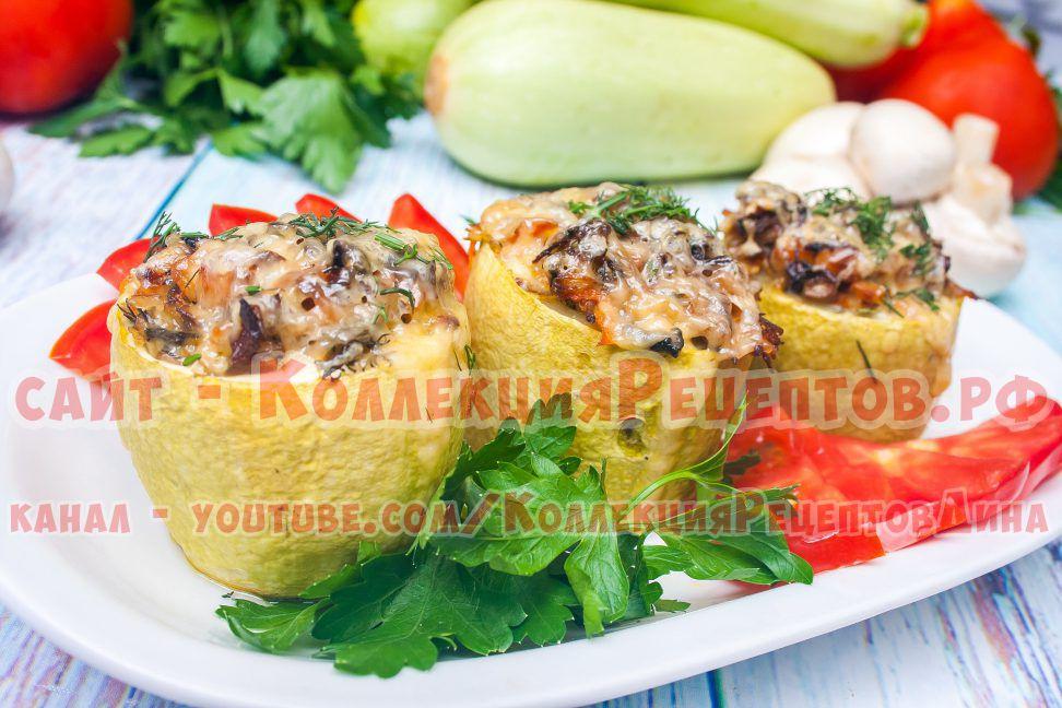 кабачки вкусные рецепты фото