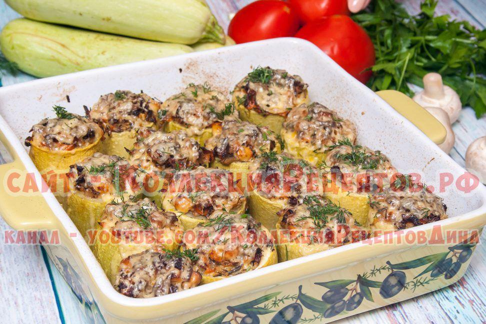 кабачки в духовке рецепты с фото