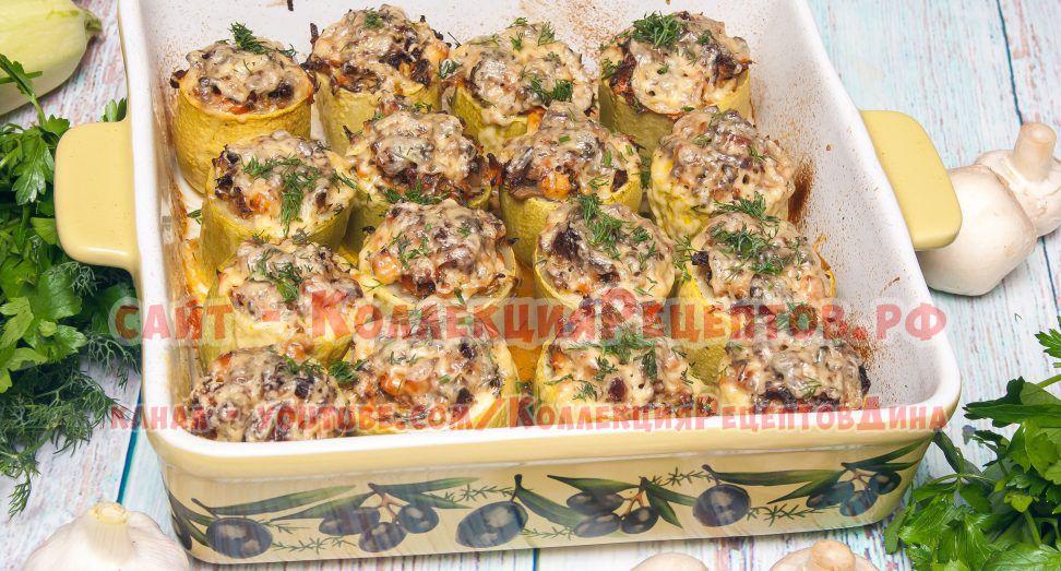 кабачки в духовке рецепты