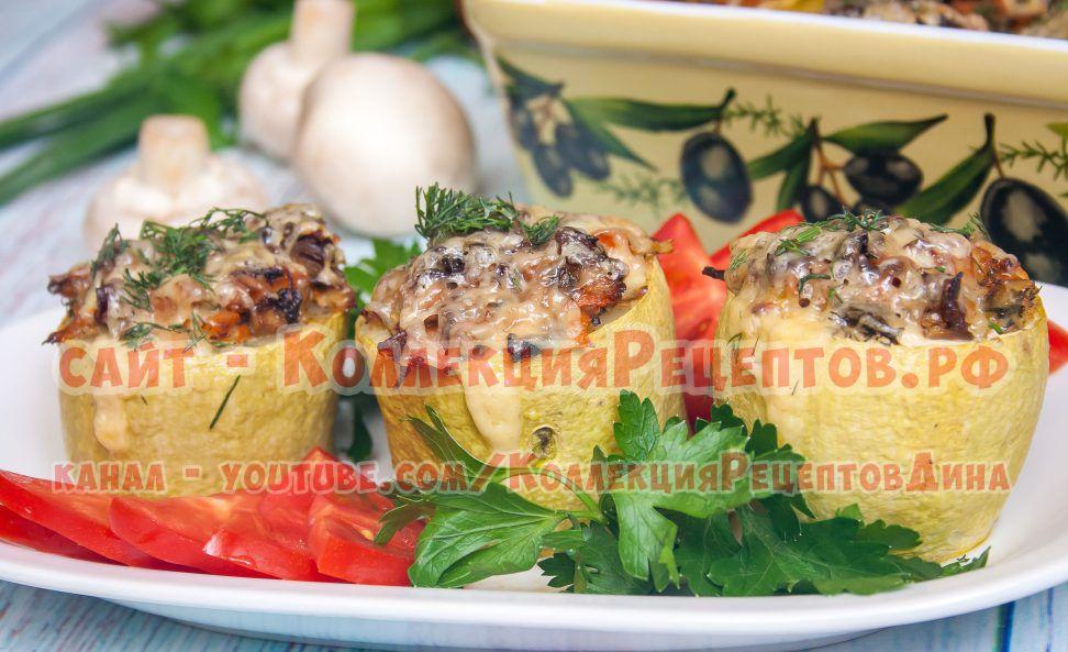 кабачки рецепты с фото