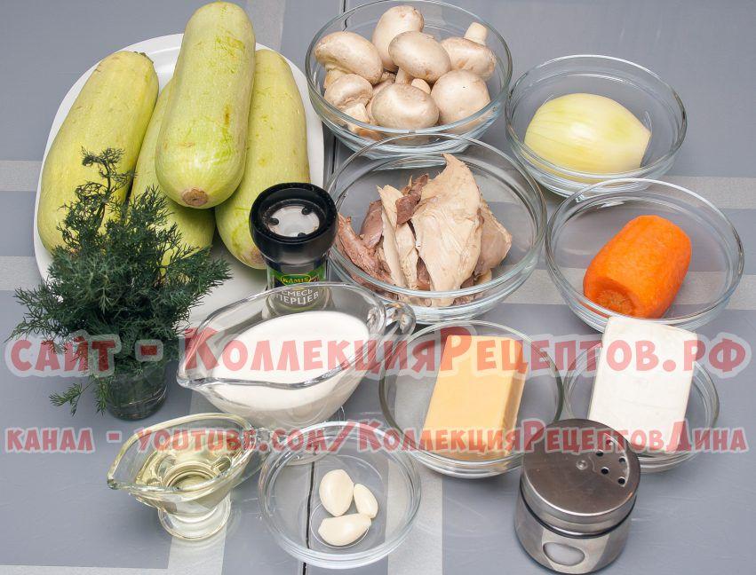 кабачки рецепты