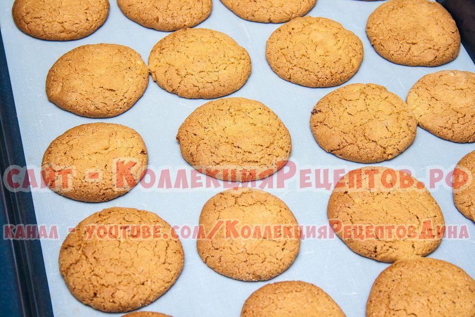 печенье рецепты с фото